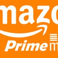 Itt az ideje komolyan venni az Amazon streaming szolgáltatását