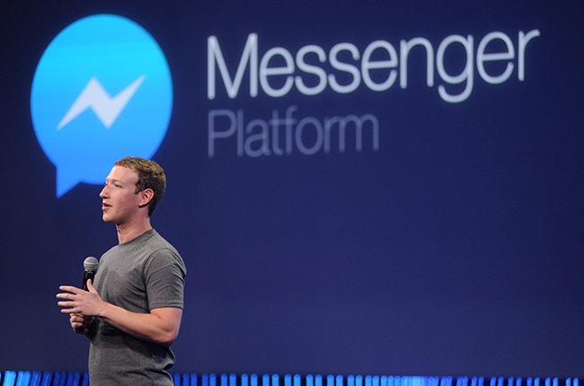 facebook-messenger-2016-billboard-650.jpg