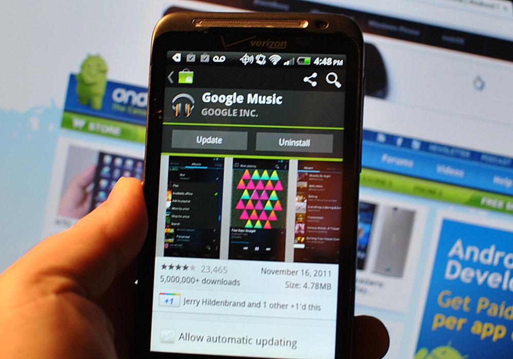 google-music-app2.jpg