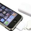 Elemes töltő iPhone-hoz és iPod-hoz