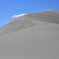 utban yellowstone fele -- bruneau dunes SP