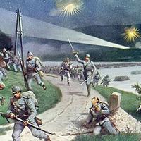 Erőszakos folyamátkelés a Száván, 1914. augusztus 12.