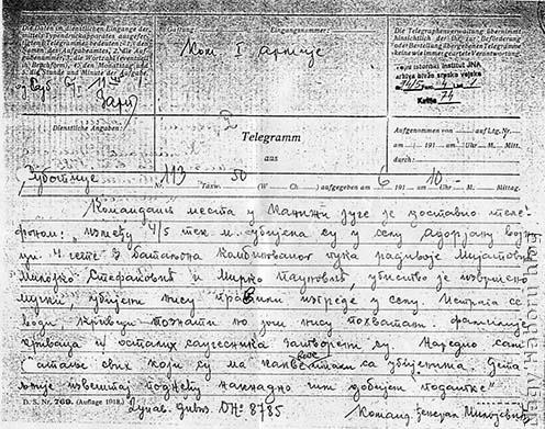 Milojević tábornok távirata