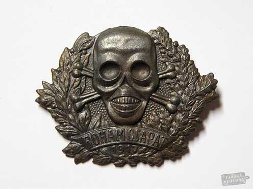 Első világháborús rohamosztagos jelvény a tipikus jelképpel: a koponyával
