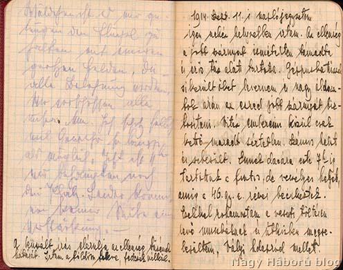 Gömöry Árpád naplójának utólagos bejegyzései