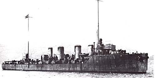 SMS TÁTRA az Osztrák-Magyar Monarchia rombolója