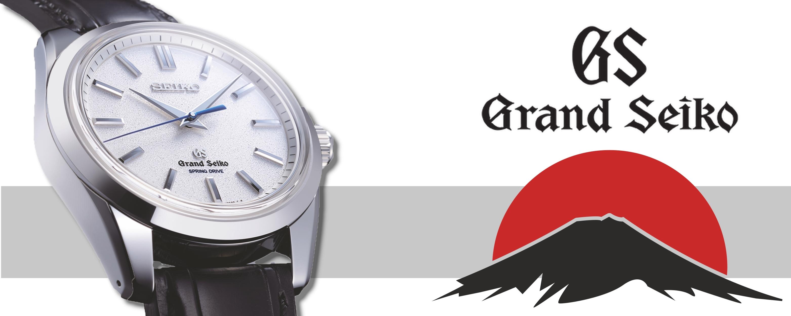 grand-seiko-001.jpg