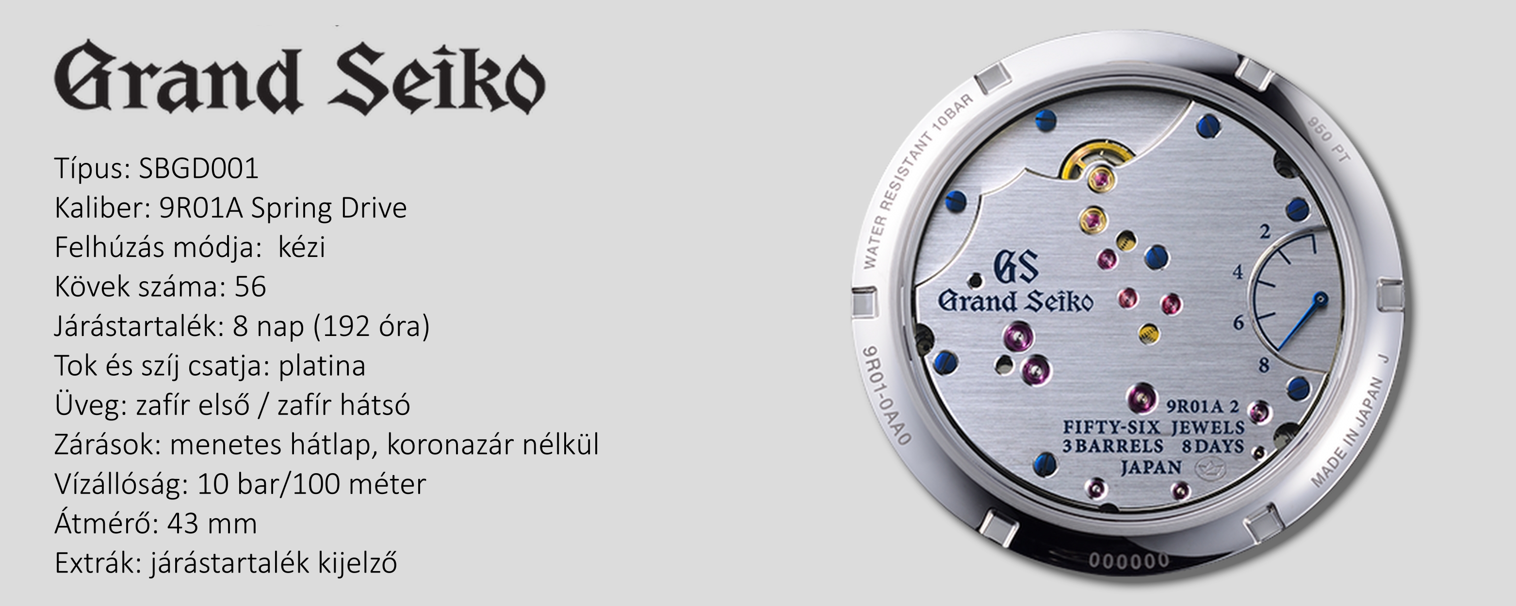 grand-seiko-002.jpg