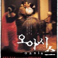 Metropolis lapbemutatóval egybekötött koreai filmklub november 14-én!