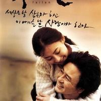 Koreai filmklub január 5-én!