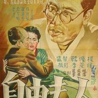 5 Korean Classics You Must See