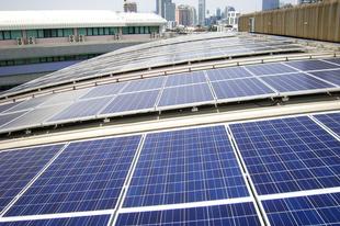 SolarEdge inverter