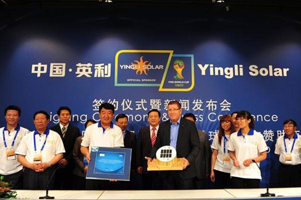 yingli_solar.jpg
