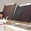 Vékonyrétegű napelemek: az