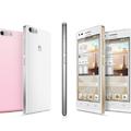 Az egyszerűség szépsége - Huawei G6-L11 teszt