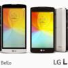 Októberben érkezik két új LG L Series okostelefon
