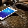 Megérkezett a Sony Xperia™ M4 Aqua
