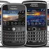Viszlát, BlackBerry!