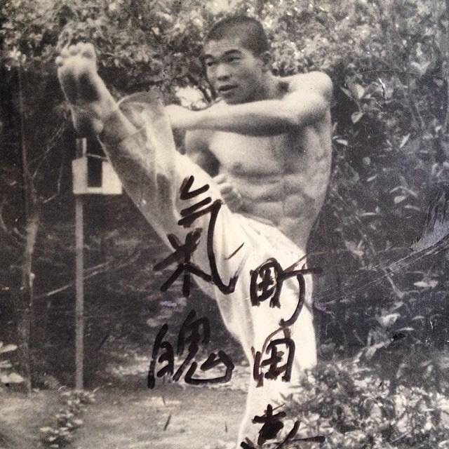 yoshizo_machida_father_of_lyoto_machida_at_age_18.jpg