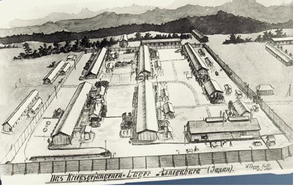 Az aonogaharai hadifogolytábor
