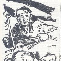 Így írtak ők: sajtómorzsák, 1956