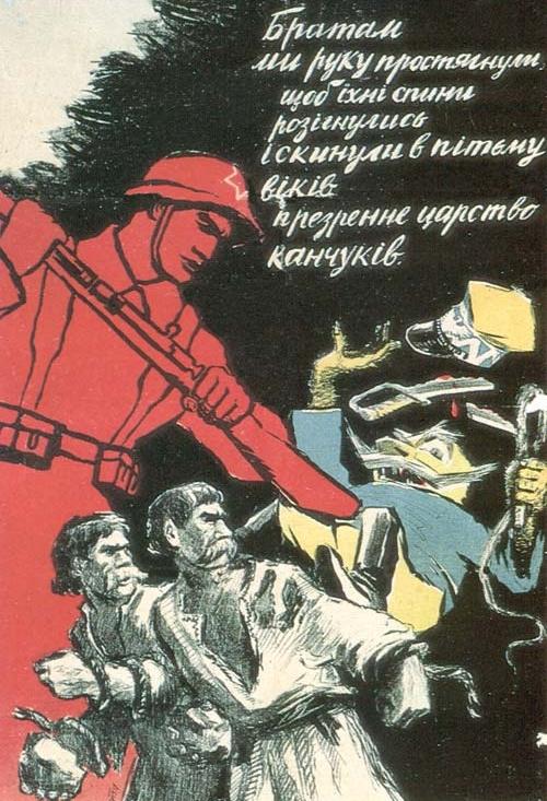tsarstvo_kanchukiv.jpg
