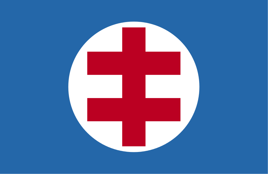 flag_of_the_hlinka_party_1938_1945_variant_2_svg.png