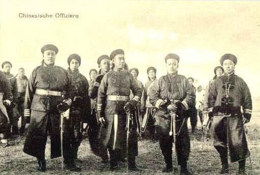 qing_imperial_army.jpg