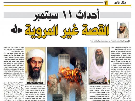 al-masrah-newspaper.jpg