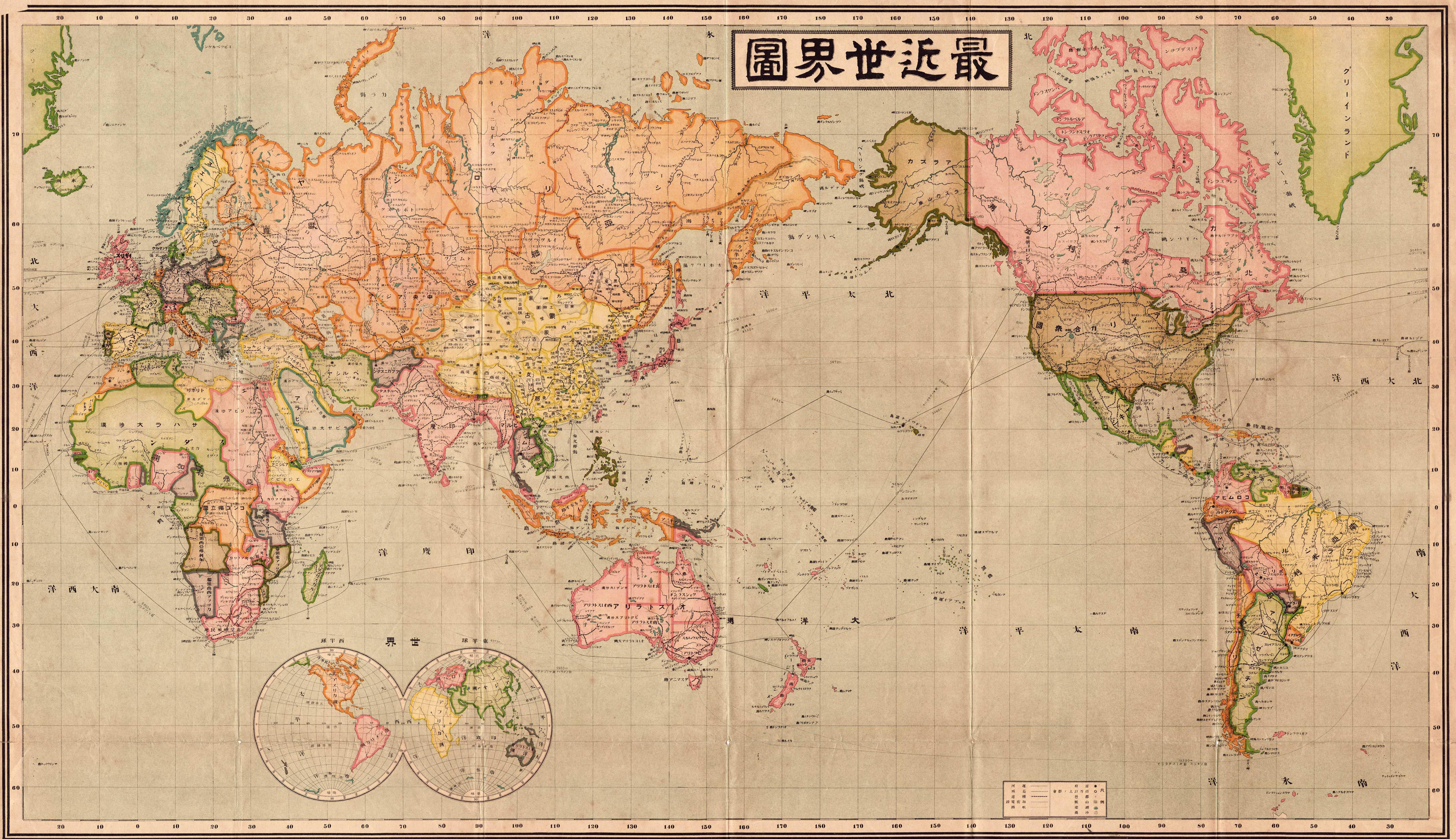 japan_1914.jpg