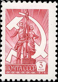 stamp_soviet_union_1976_4601.jpg