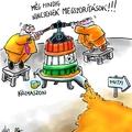 Narancsos szüret. (Nincsenek megszorítások!!! )