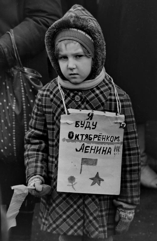 © Геннадий Михеев