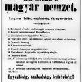 Mit kíván a Magyar nemzet!