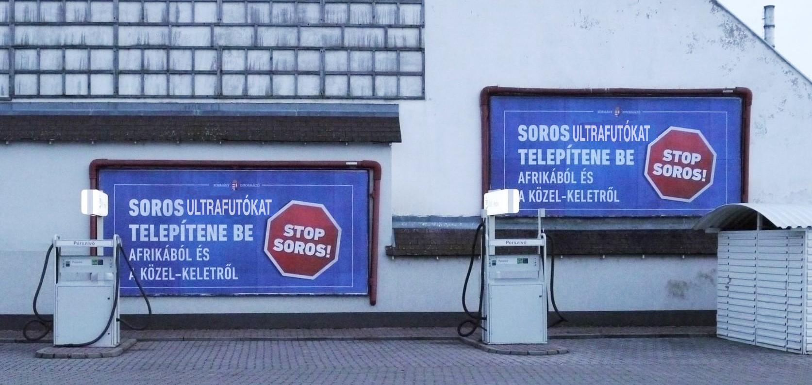 stop-ultrafutok.jpg