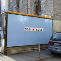 Godlovesallah