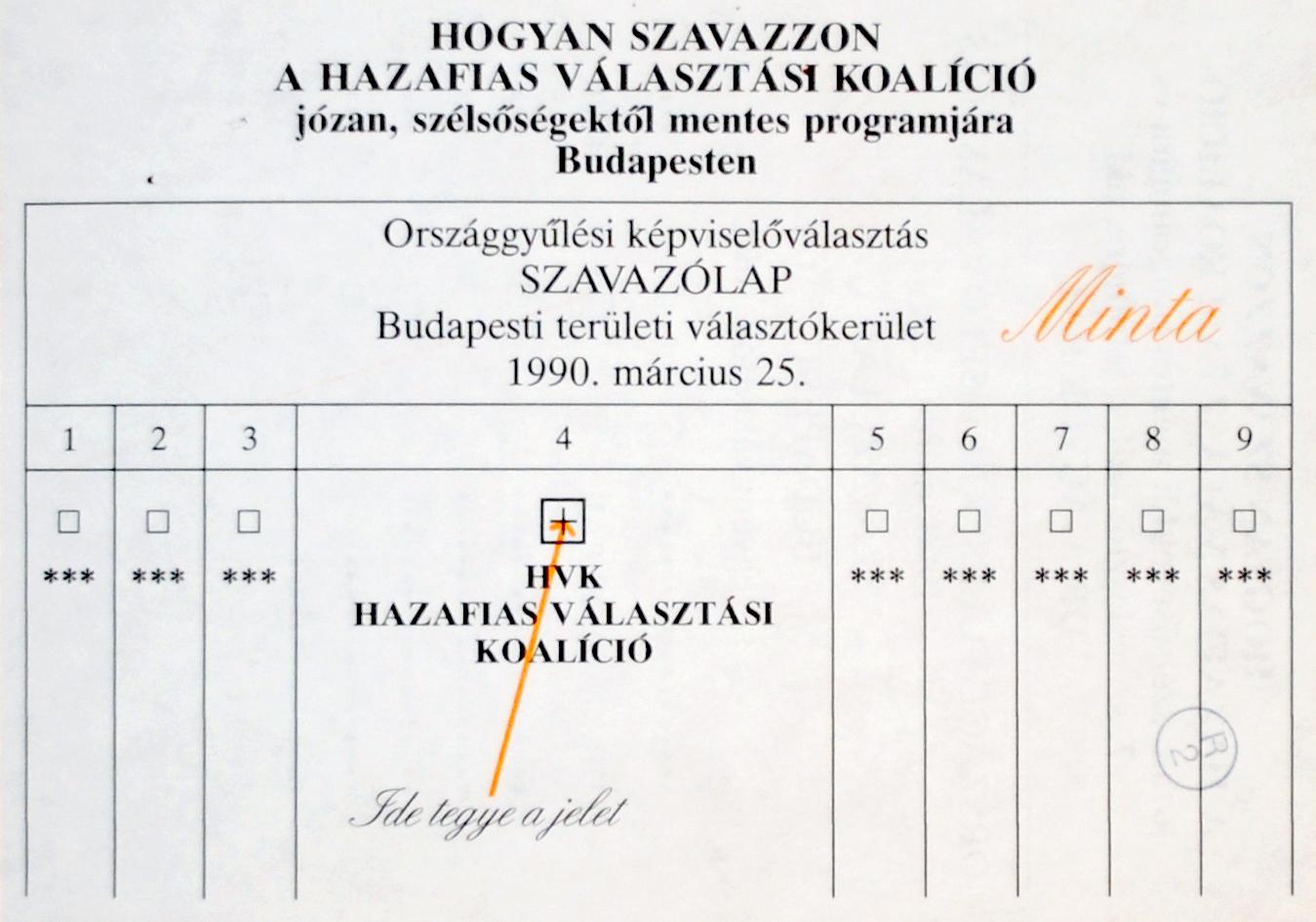 12_hazfiasvk_nemzetikonyvtar.JPG