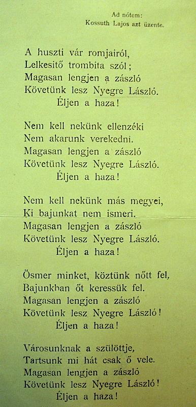 4_a_huszti_var_a_kossuth_nota_dallamara.jpg