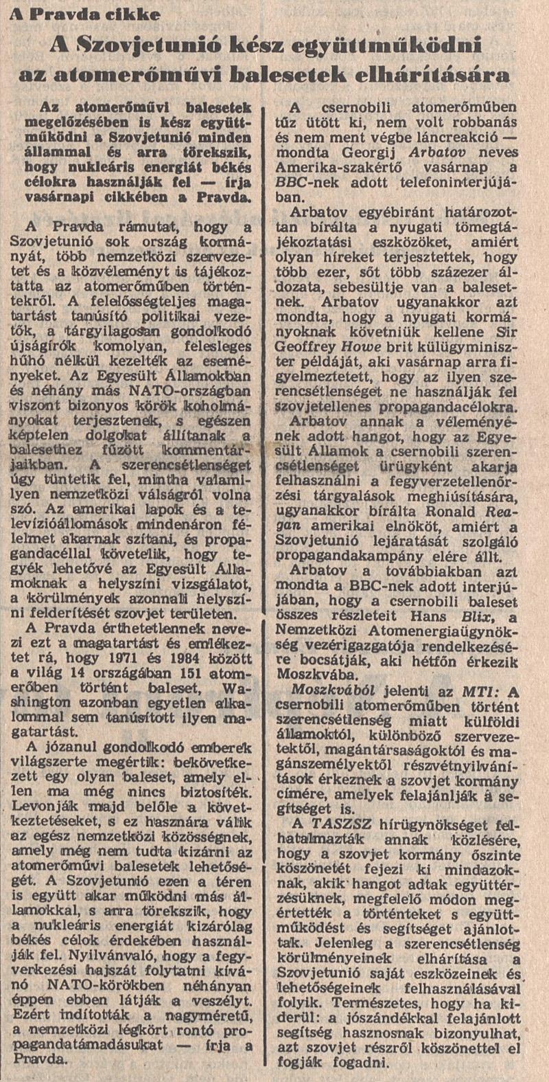 Magyar Nemzet 1986. május 5. Címlap. OSZK Törzsgyűjtemény