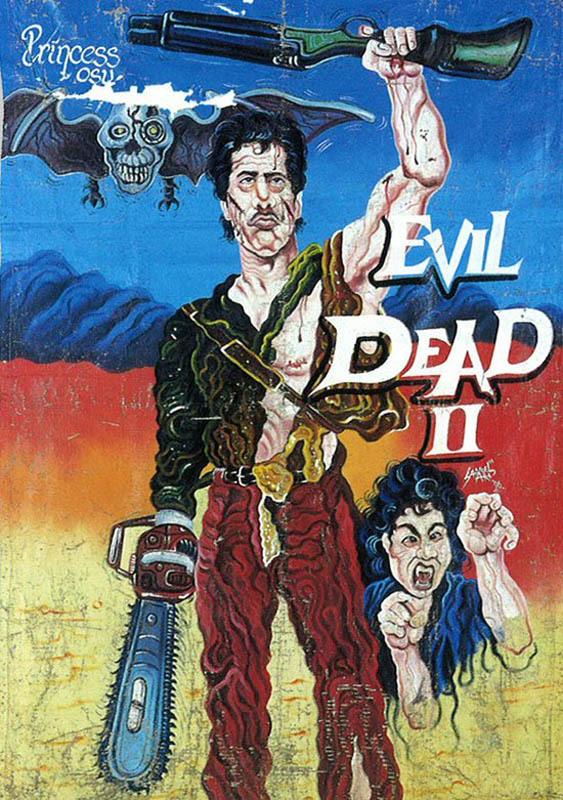 evil-deade-2.jpg