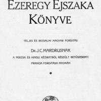 Az Ezeregy éjszaka illusztrátorai, 1: Helbing Ferenc