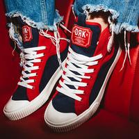 DRK: egy cipő és ami mögötte van