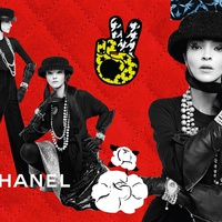 A Chanel kollázst készített az új szezonra