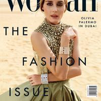 Olivia Palermo máshogy is gyönyörű