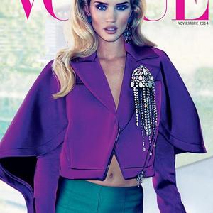 Rosie Versace-t visel