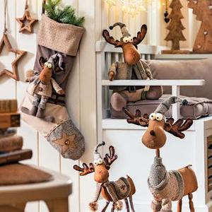 KIKA karácsonyi kollekciói