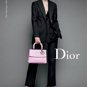 Jennifer Lawrence negyedjére is Dior