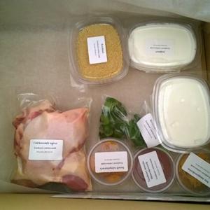 Főzzél otthon jót, egyszerűen, maradékok nélkül! Kitchenbox