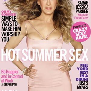Íme, a legújabb Cosmo-lány: SJP újra címlapon!