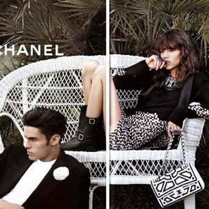Ó, Chanel...